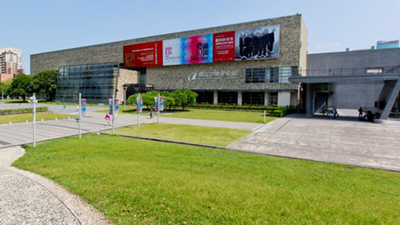 National Taiwan <br>Museum of Fine Arts