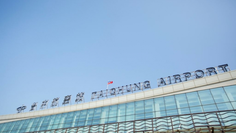 Taichung <br>International Airport
